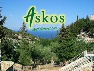 8Askos Stone Park